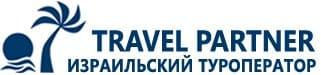 На отдых в Израиль по ценам израильского туроператора